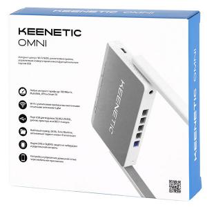 Wi - Fi роутер Keenetic Omni (KN-1410)_6
