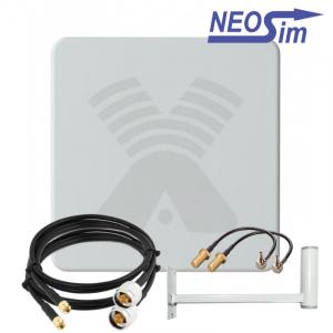 Комплект ANTEX Agata MIMO для усиления 3G/4G (17 dBi)