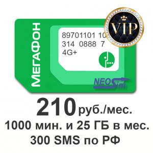Купить тариф Мегафон Управленец Фортуна Анлим  VIP 210 руб./мес. в NeoSim.ru арт.455